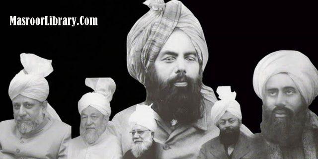 Aqidah Dan Keyakinan Ahmadiyah