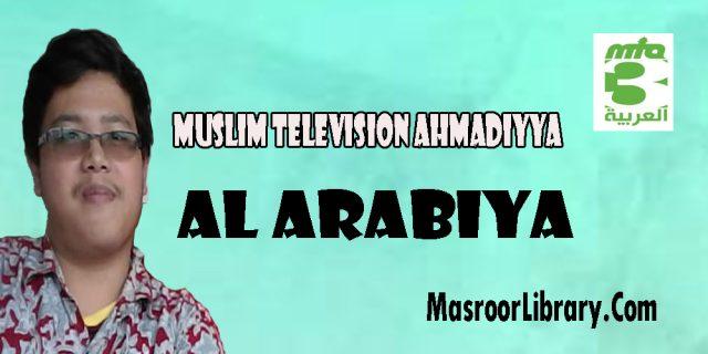 Antusiasme Warga Dalam Pembagian Brosur MTA 3 Al Arabiya di Pangkalanbun