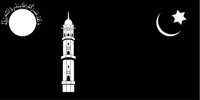 Ahmadiyah Islam Sejati