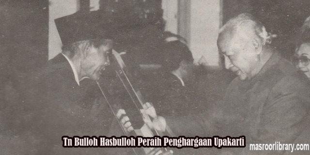 Bulloh Hasbulloh Ahmadi Peraih Upakarti