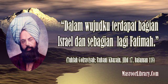 Mahdi Adalah Keturunan Fatimah