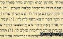 Mengenal Nubuatan Nabi Muhammad SAW Dalam Kitab Taurat Berbahasa Ibrani