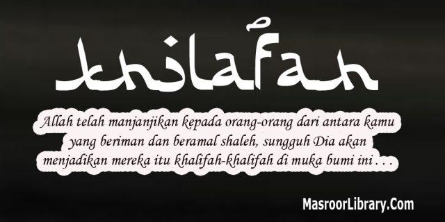 Khilafah   Sejarah dan Rekontruksi Islam dalam Ahmadiyah