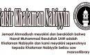 Tafsir Khataman Nabiyyin II
