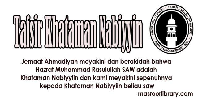 Tafsir Khataman Nabiyyin