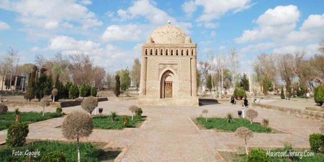 Dinasti Samanid | Jejak Leluhur Imam Mahdi