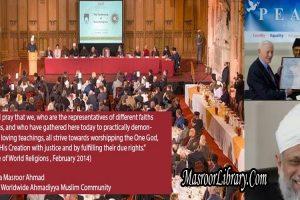 Profil Hadhrat Masroor Ahmad | Khalifatul Masih V