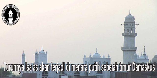 Pembangunan  Minaratul Masih