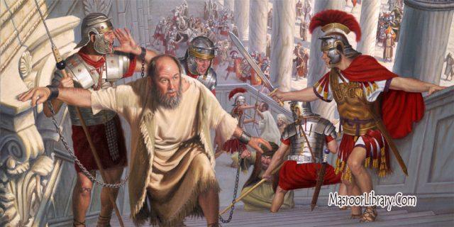 Biodata Paulus dari Tarsus