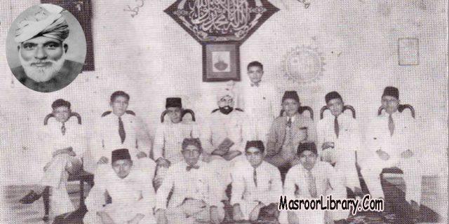 Maulana Rahmat Ali HAOT