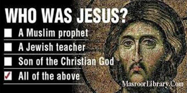 Kenabian Yesus Dalam Timbangan