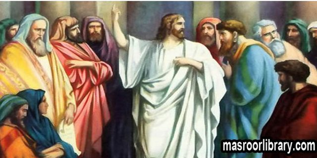 Yesus Di Mata Para Ulama Yahudi